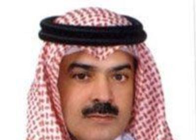 Ajlan Bin Abdel Aziz Al Ajlan & Brothers