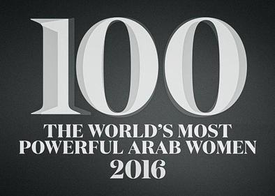 The 100 Most Powerful Arab Women 2015
