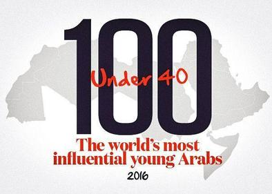 100 under 40: The world's most influential young Arabs