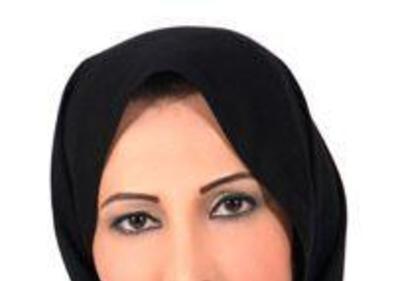 Badreya Al Bishr
