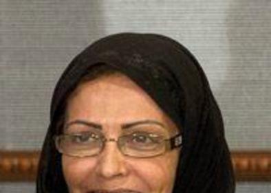 Maha Al Muneef