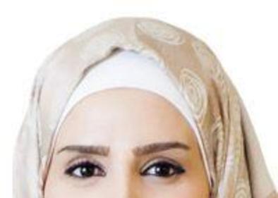 Abeer Abu Ghaith