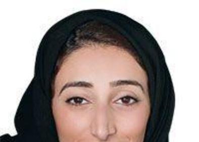 Amal Al Marri