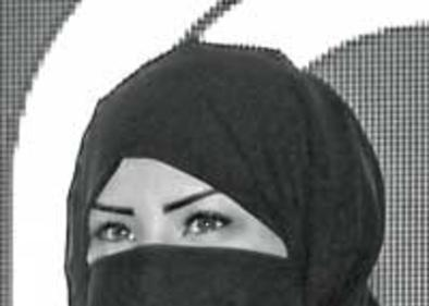 Bayan Mahmoud Al Zahran