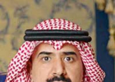 Mohamad Al Ajlan