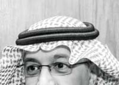 Yousef Al Benyan