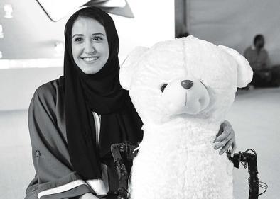 Reem Al Marzouqi