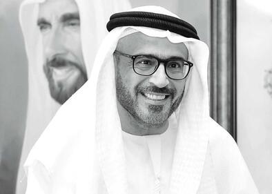 Jamal Sanad Al Suwaidi