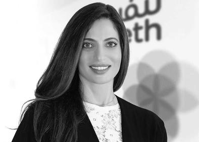 Maryam Bahlooq