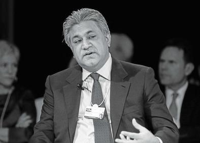 Arif Naqvi