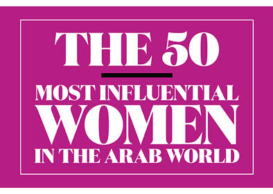 50 Most Influential Women in the Arab World