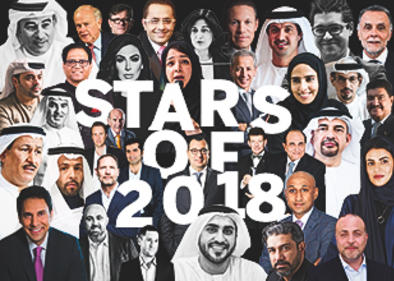 Stars of 2018