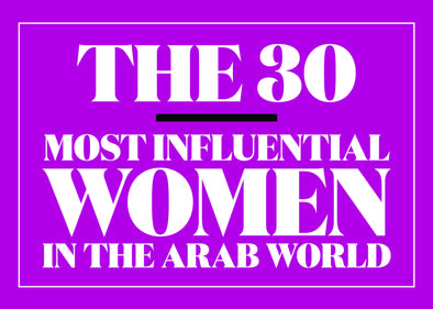 The 30 Most Influential Women in the Arab World 2019