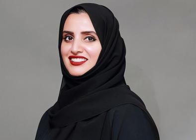 Dr Aisha Bin Bishr