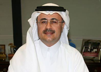 Amin Nasser