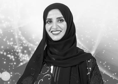 Aisha  Bin Bishr