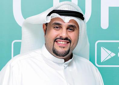 Ali Al Ebrahim