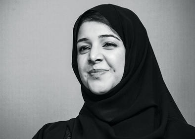 Reem Al Hashimy