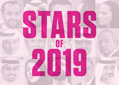 Stars of 2019