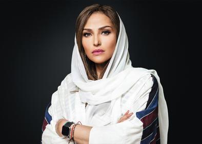 Princess Lamia Bint Majid Al Saud