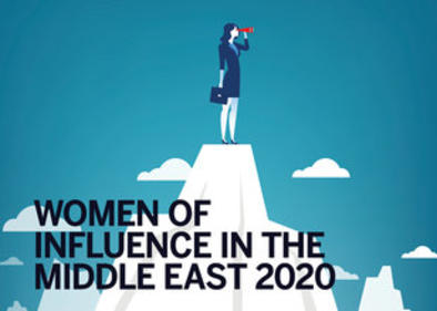 Women of Influence in the Middle East 2020
