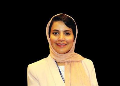 Haifa Al Mogrin