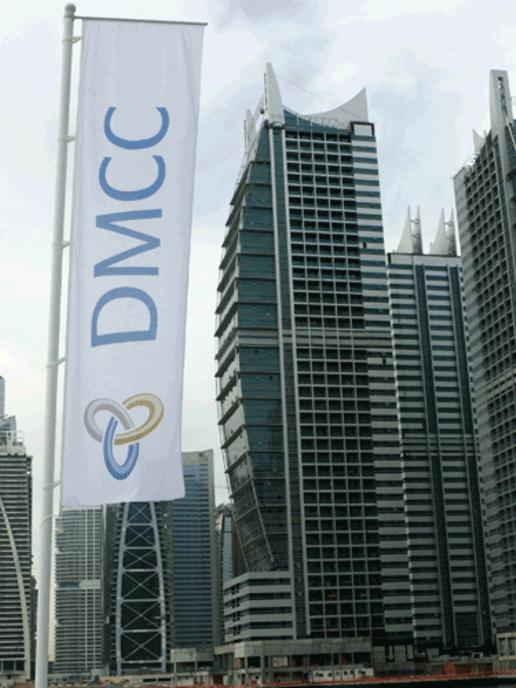 DMCC Company Formation | DMCC Business Setup | Business Link UAE