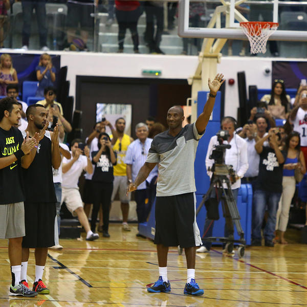In Pictures: When NBA Superstar Kobe Bryant Visited Abu