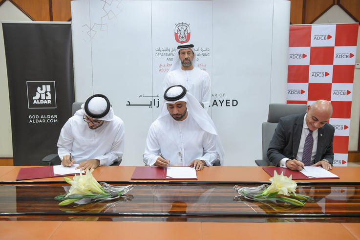 Abu Dhabi City Municipality inks deals to build 1,500 homes on Saadiyat Island