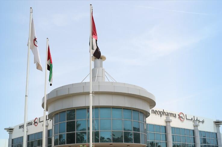 UAE's largest pharma firm acquires US manufacturing facility
