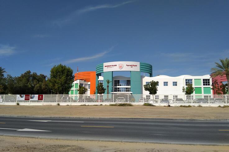 English College Dubai latest school to discount fees
