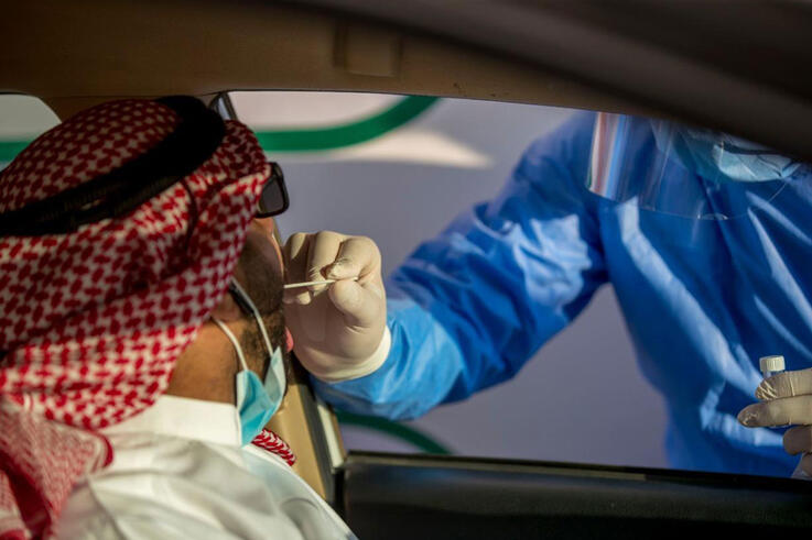 Why a vaccine may not provide the 'silver bullet' to cure all Gulf's economic ills