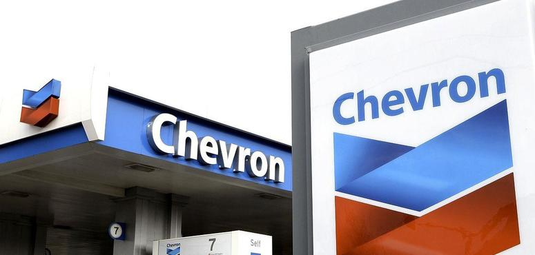 Bahrain, Chevron ink deal to study 'exciting' offshore LNG opportunity