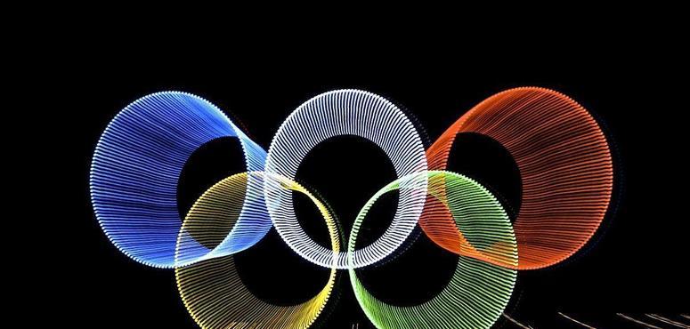 Saudi Arabia seals Tokyo Olympics football qualification