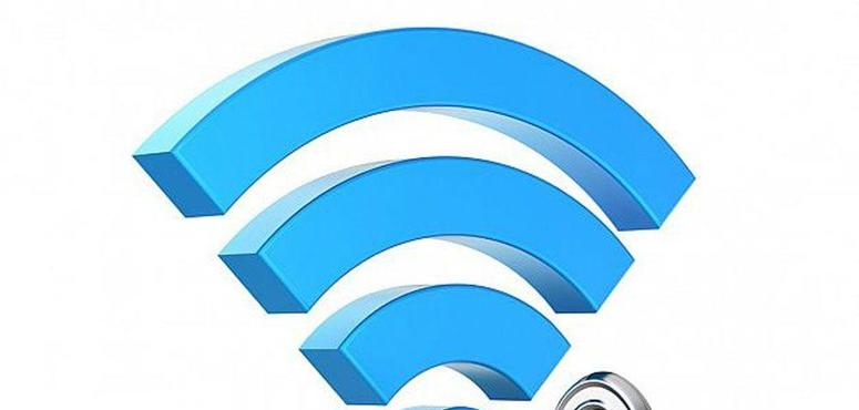 WiFi UAE announces expansion of free internet access sites