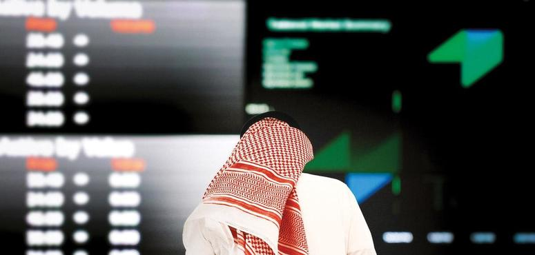 MSCI, Tadawul to launch joint tradeable index in Q4