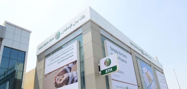 Dubai Islamic Bank books $404m in provisions in preparation for Covid-19 impact