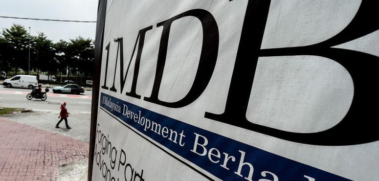 Swiss 1MDB case widens with criminal probe into PetroSaudi officials