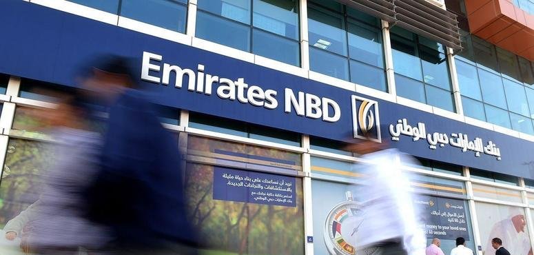 Emirates NBD receives approval to double foreign ownership limit
