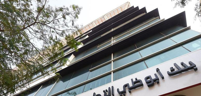 NMC lenders tally losses as ADCB taps Lazard to recover funds