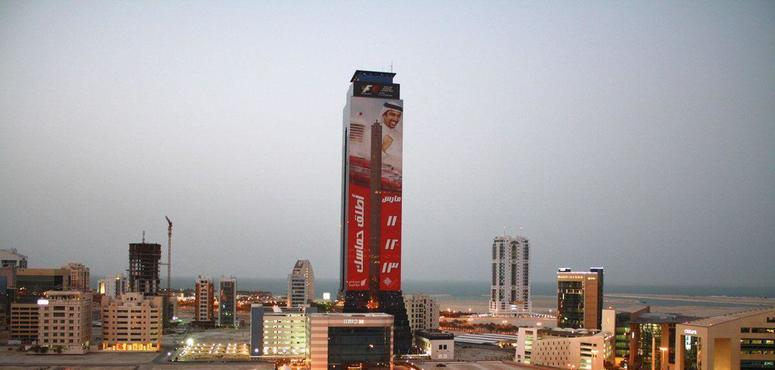 Video: Will economic activity in Bahrain remain subdued this year?