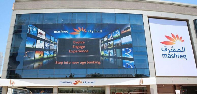 Mashreq Bank reaches $40m settlement with New York authorities