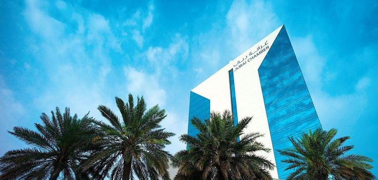 Dubai Chamber to host workshop of UAE's new Arbitration Law