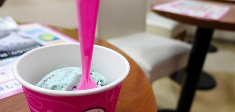 Dubai Municipality reveals truth of Baskin-Robbins video