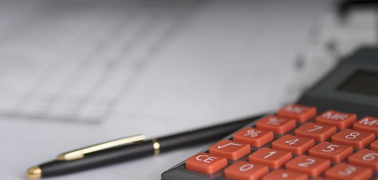Accounting & beyond: Managing the supplies of a product based business