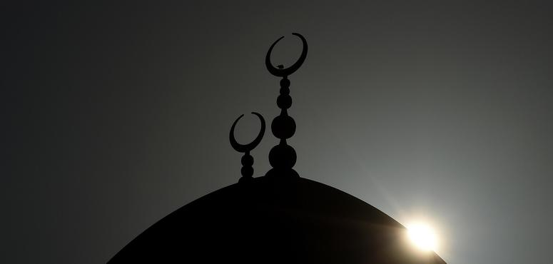 Islamic New Year expected to fall on September 1