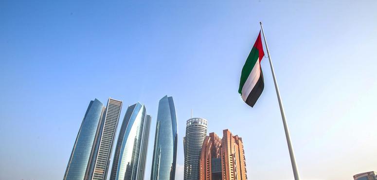 Abu Dhabi issues $10bn multi-tranche bonds