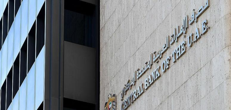 UAE central bank issues warning over Covid-19 fraudsters