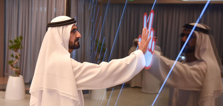 In pictures: Dubai Ruler launched a new centre staffed by smart robots