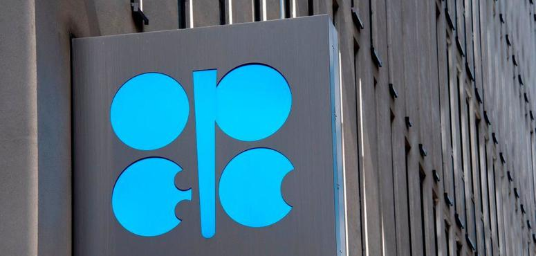 OPEC sees 'considerable uncertainty' in global oil market